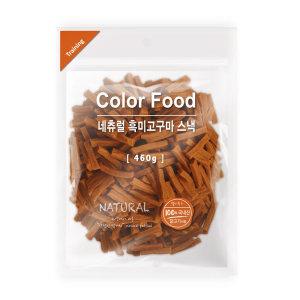 컬러푸드 흑미고구마 460g/대용량/애견간식