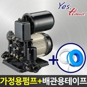 PH-255A/PH-405A 한일자동펌프/양수기/가정용/우물용