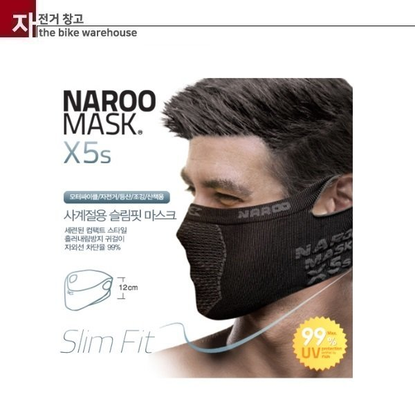Naroo 마스크/X5s  4계절용 슬림핏 (8색상)
