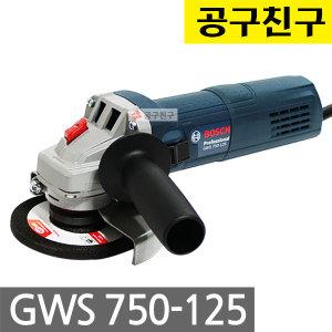 보쉬 GWS750-125 그라인더 5인치 125mm절단연마 750W