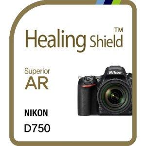 힐링쉴드 니콘 D750 Superior AR 고화질 액정보호필름