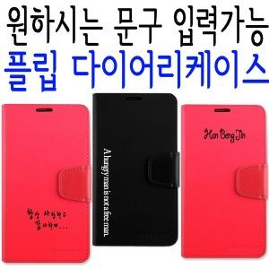 베가넘버6폰 IM-A860S/A860K/L 가죽케이스(월렛TA1