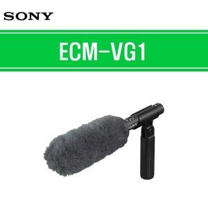 샷건 일렉트릿 콘덴서 마이크 ECM-VG1