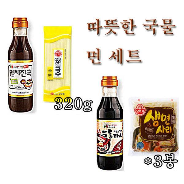 따뜻한 국수 우동 세트 무료배송