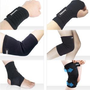 키모니 일반형 보호대 스포츠보호대 무릎 손목 팔꿈치