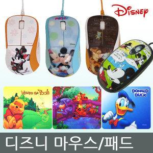정품 디즈니 캐릭터 광마우스/아이들 선물용 마우스