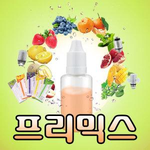 전자담배향료/100ml액상만들기/타격첨가제/전담특가