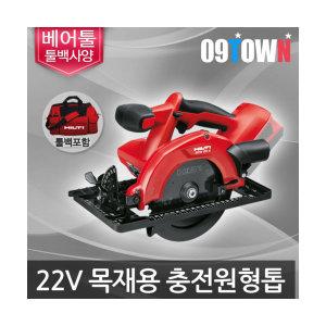 힐티 SCW22-A 6.5인치원형톱 본체+툴백 22V