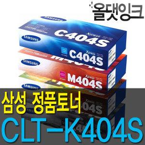 삼성 정품토너 CLT-K404S SL C480 C482 C483 C430 FW