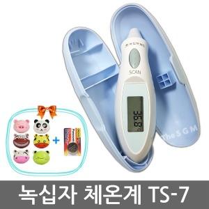 녹십자 적외선 귀 체온계 TS-7 (사은품 2종 증정)