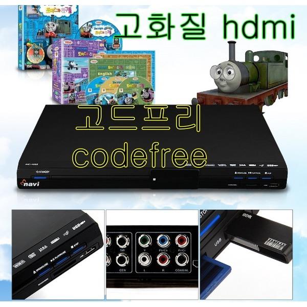 코드프리 DVD(미국 일본 유럽...) CD USB HDMI-BVa9