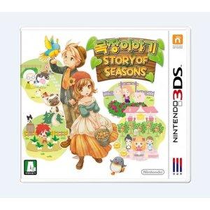 3DS 목장이야기 스토리 오브 시즌 한글판 A급중고