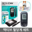 아큐첵 액티브 GU 혈당계 +시험지60+솜100+침110+수첩