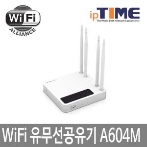 아이피타임 ipTIME A604M 유무선공유기 당일발송
