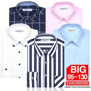 빅사이즈 95-130 긴팔 와이셔츠 셔츠 남방 남자 남성