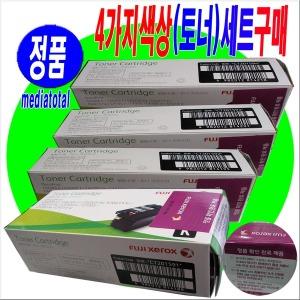 docuprint CP105 b cp105b 프린터 검정 컬러 토너 4색