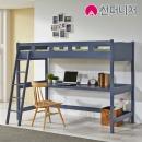모코나 벙커 책상이층침대 원목 2층침대(깔판포함)