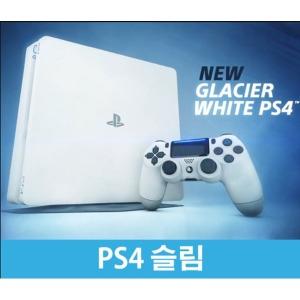 PS4 슬림 CHU-2017A 500GB 화이트 한국정발 중고