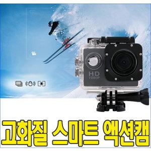 온라인 인터넷 강의 수업준비 웹캠 기능지원 캠코더