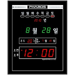디지털벽시계 시간보정 전자벽시계 디데이 개업선물