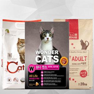 고양이사료 20kg 캐츠랑 전연령 프로베스트캣 태비