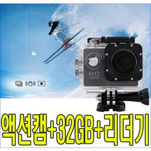 초중고 인터넷 화상수업 웹캠지원 캠코더 32G+삼각대
