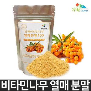 삼성생약/비타민나무열매 분말/100%국내산/강원이야기