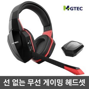 무선게이밍 헤드셋 PENTA X5/7.1채널 PS4/PC/강의용