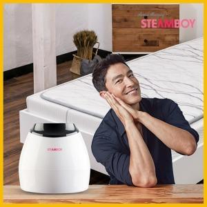 2018년형 스팀보이 온수매트 모음전/침대용