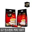 G7 베트남 인스턴트 커피믹스 100T