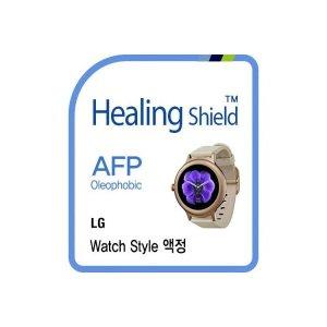LG 워치 스타일 AFP 올레포빅 액정보호필름 2매-폰트리 힐링쉴드 무료배송