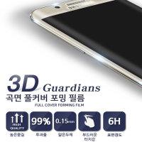 3D곡면풀커버 PET 갤럭시 S7/엣지 S8/플러스 보호필름