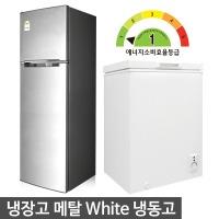 냉장고 1등급 일반 미니 소형 가정 영업업소용 냉동고