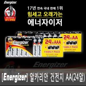 48알 에너자이저 알카라인 건전지/AA/AAA/무배