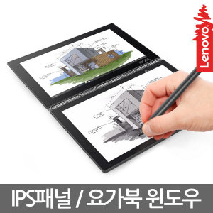 YOGABook W 블랙 최경량 3in1 IPS 10인치/4GB/64GB