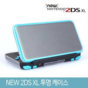 닌텐도 NEW 2DS XL  투명케이스 /NEW 2DS XL 악세사리