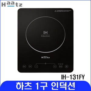 (본사공식대리점) 1구 인덕션 IH-131FY 전기렌지 이동