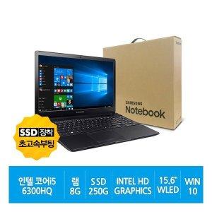 리퍼 단1일사용 2017년 대선노트북 (코어i5-6300HQ/램DDR4-8G/SSD2