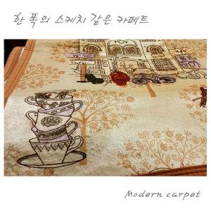 6230 면카페트/샤기카페트/극세사 러그/침대 패드/