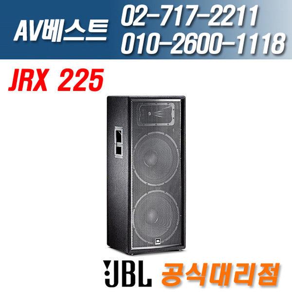 제이비엘 JBL JRX225/JRX-225 패시브 스피커 정품
