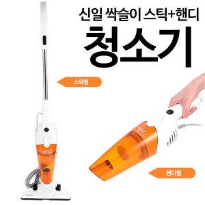 핸드+스틱 유선 청소기 SVC-H828LM 600W 고출력 핸디형 스틱형 미니청소기 소형청
