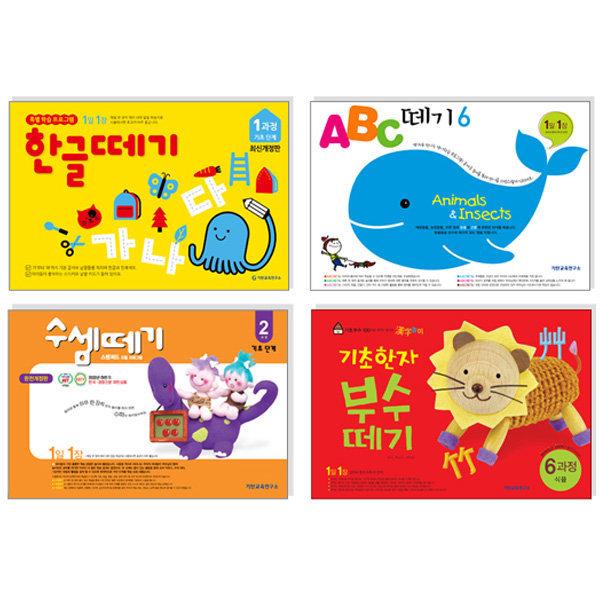 기탄 한글떼기 최신개정판 세트_전5권 외 13종
