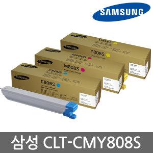 삼성정품  토너 CLT-C808S CLT-M808S CLT-Y808S SL-X