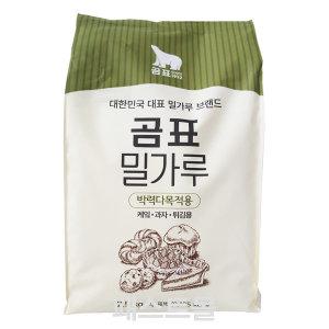 곰표 박력 밀가루 2.5kg (박력분/곰표밀가루)