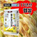 17년산 햅쌀  철원오대쌀 20kg
