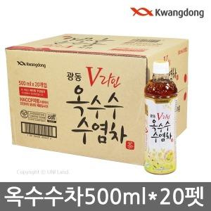 광동 옥수수수염차/500mlX20펫/생수/헛개차/보리/커피