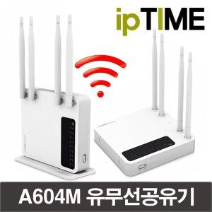 ipTIME A604M 공유기 와이파이 무선 인터넷 유무선
