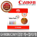 캐논잉크 GI-990BK/C/M/Y/Value 캐논잉크 CSCO