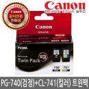 캐논잉크 PG740+CL741/TWIN/트윈팩 CSCO