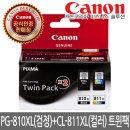 캐논잉크 PG810XL+CL811XL/TWIN/트윈팩 CSCO